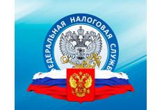 В ФНС России рассказали, чем грозит ошибка в системе налогообложения в чеке