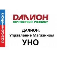 ДАЛИОН: Управление магазином.УНО