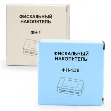 Замена Фискального Накопителя (ФН) на ФН-1 36 месяцев
