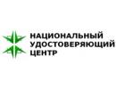 "ЗАО ""НУЦ"""